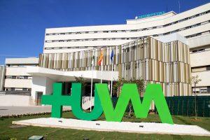 nueva facha principal Hospital Virgen Macarena